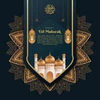 joyeux eid mubarak fond avec lanternes suspendues et mosquée vecteur
