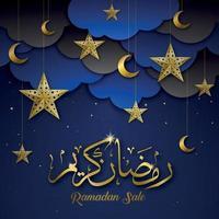 illustration vectorielle de ramadan kareem décorations affiche vecteur