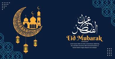 modèle de bannière de voeux eid mubarak vecteur