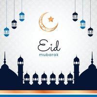 illustration de bannière carrée islamique eid al fitr pour les publications sur les réseaux sociaux vecteur