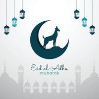 illustration de bannière islamique eid al adha pour les publications sur les réseaux sociaux vecteur