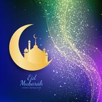 Design de fond abstrait festival élégant Eid Mubarak vecteur