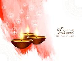 Abstrait Happy Diwali élégant fond vecteur