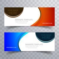 Modèle de conception de bannières ondulées colorées abstraites vecteur