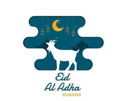 papier de lanterne de mosquée de chèvre eid al adha vecteur