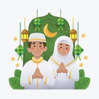 couple musulman célèbre eid mubarak vecteur