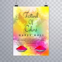 Carte colorée belle célébration indienne holi carte brochure vecteur