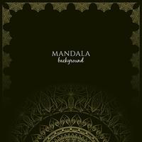 Fond de mandala abstrait luxe élégant