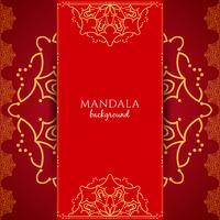 Fond abstrait mandala de luxe