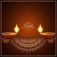 Abstrait décoratif Happy Diwali élégant
