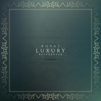 Fond élégant de luxe abstraite vecteur
