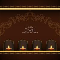 Abstrait artistique joyeux Diwali décoratif vecteur