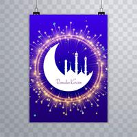 Belle Eid mubarak religieux brillant brochure template vecteur