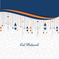 Vecteur de fond de festival élégant Eid Mubarak