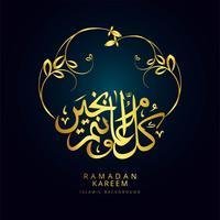 Texte Ramadan Kareem de texte d'or de calligraphie arabe islamique vecteur