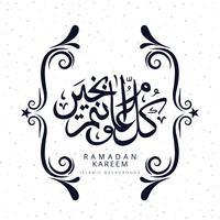 Vecteur de Ramadan Kareem de texte de calligraphie arabe