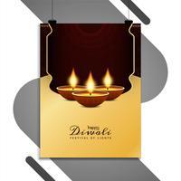 Abstrait Happy Diwali conception de modèle de flyer vecteur