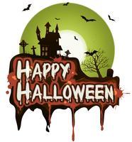 Bannière des fêtes d'Halloween vecteur