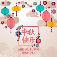 modèle de festival de mi-automne coloré vecteur