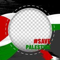 cadre photo palestinien vecteur