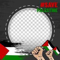 beau cadre photo palestine vecteur