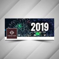 Nouvel An 2019 design élégant bannière médias sociaux vecteur