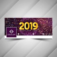 Modèle de bannière de médias sociaux bonne année 2019 vecteur