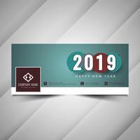 Nouvel An 2019 conception de bannière décorative de médias sociaux vecteur