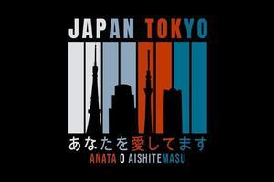 tee shirt gratte-ciel japonais titre japon tokyo vecteur