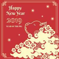 Bannière de cochon de nouvel an chinois