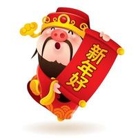 Chinese God of Wealth with a pig nose and scroll vecteur