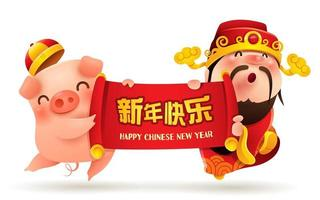 Chinese God of Wealth and Little Pig with scroll vecteur