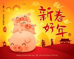 Chinese New Year The year of the pig vecteur