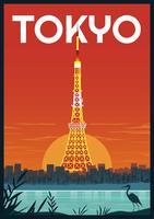 point de repère de tokyo vecteur
