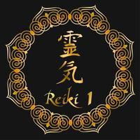 symbole reiki. 1 degré de reiki. signe sacré. un hiéroglyphe désignant l'énergie divine du ki. énergie spirituelle. vecteur. vecteur