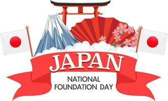bannière de la journée nationale de la fondation du japon avec le mont fuji et la porte torii vecteur