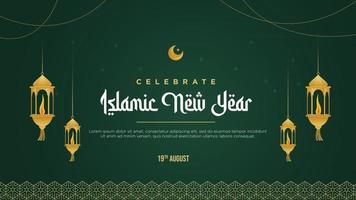célébrer le modèle de conception de bannière de nouvel an islamique vecteur