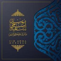 carte de voeux eid adha mubarak conception de vecteur de motif floral islamique avec calligraphie arabe, croissant