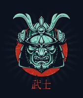 Masque de samouraï de vecteur