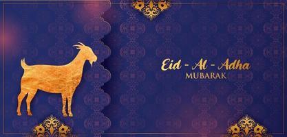 illustration de moutons souhaitant eid ul adha joyeux bakra id fête sacrée de lislam musulman vecteur