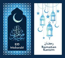 Kareem Ramadan. Illustration vectorielle