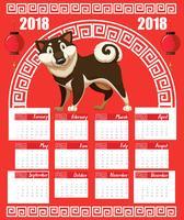 Modèle de calendrier avec l'année du chien pour 2018 vecteur