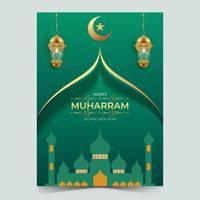 illustration d'affiche réaliste du nouvel an islamique avec lanterne dorée vecteur