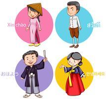 Personnes de différents pays d'Asie vecteur