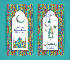Kareem Ramadan. Illustration vectorielle vecteur