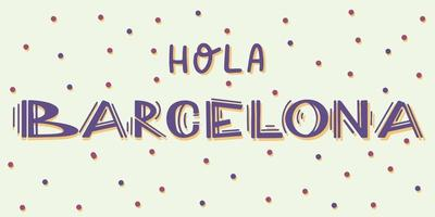 nom de ville manuscrit de barcelone. lettrage à la main de calligraphie moderne vecteur