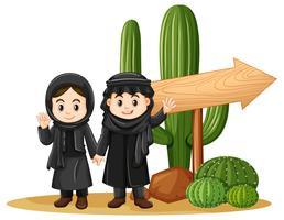 Panneau en bois et deux enfants arabes vecteur
