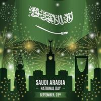 fête nationale saoudienne avec composition de silhouettes emblématiques vecteur