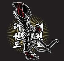 illustration de taekwondo avec kick man vecteur