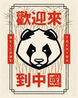 Emblème de mascotte de panda vecteur